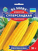Семена - Кукуруза Суперсладкая, пакет 20 грам