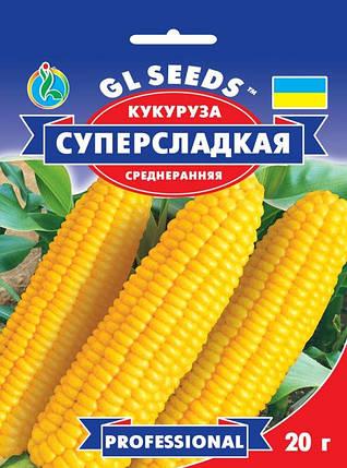 Кукуруза Суперсладкая, пакет 20 грам - Семена кукурузы, фото 2