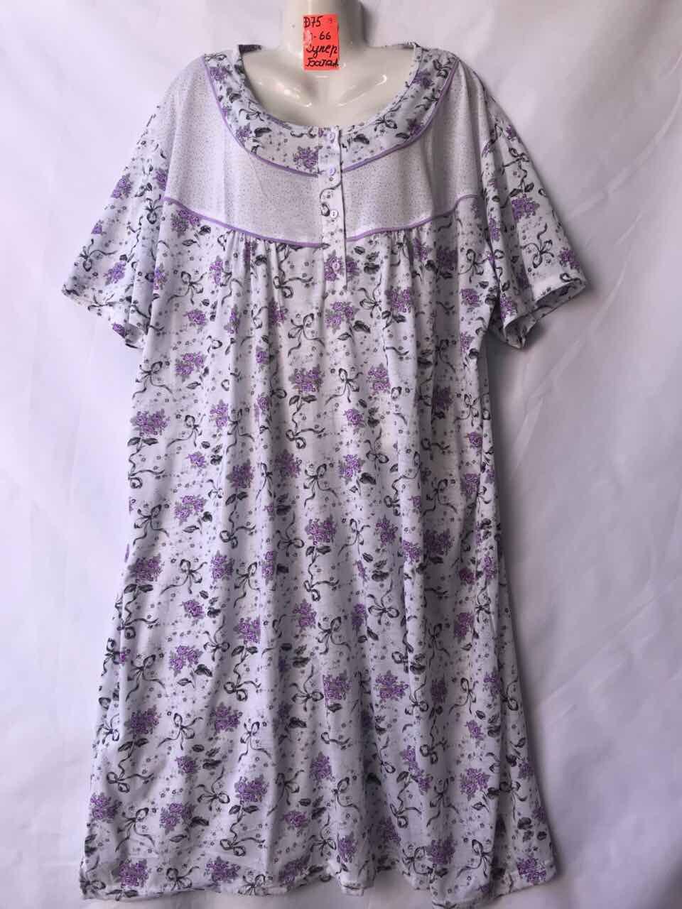 Ночная котоновая рубашка Батал (р-ры 58-66) оптом со склада в Одессе.
