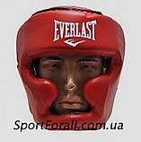 Шолом боксерський з повним захистом PU EVERLAST BO-598, фото 3