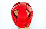 Шлем боксерский с полной защитой PU EVERLAST BO-598, фото 2