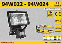 Прожектор с детектором движения 150Вт,  TOPEX  94W022