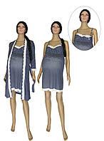 NEW! Популярная серия комплектов для будущих мам теперь в новом дизайне - серия Клипса Dark Blue ТМ УКРТРИКОТАЖ!