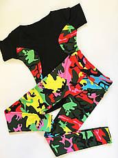 Костюм для фитнеса камуфляжной расцветки 46 и 48, фото 2