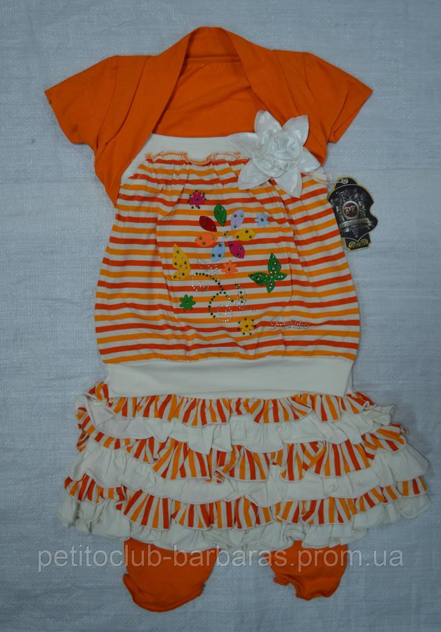 Комплект для девочки Изабелла оранжевый (Petito Club, Турция)