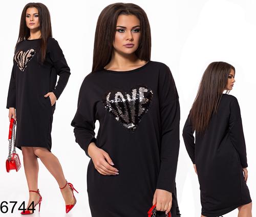 5641e9b77a2 Купить Женское платье с длинным рукавом (черный) 826744 недорого ...