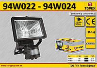 Прожектор с детектором движения 500Вт,  TOPEX  94W024