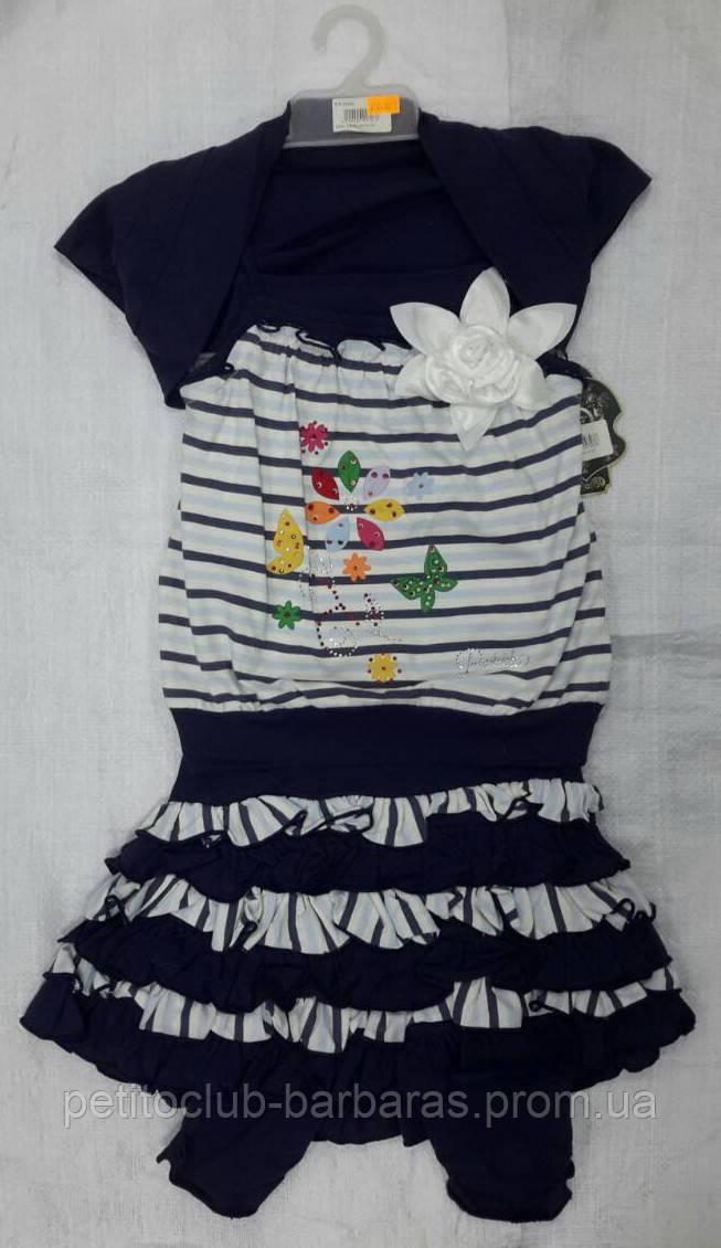 Комплект для девочки Изабелла темно-синий (Petito Club, Турция)