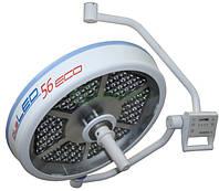 Светильник хирургический Klaromed plusLED 56 ECO (потолочный)