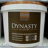 Краска Колорит Династия (Kolorit Dynasty) шелковисто-матовая