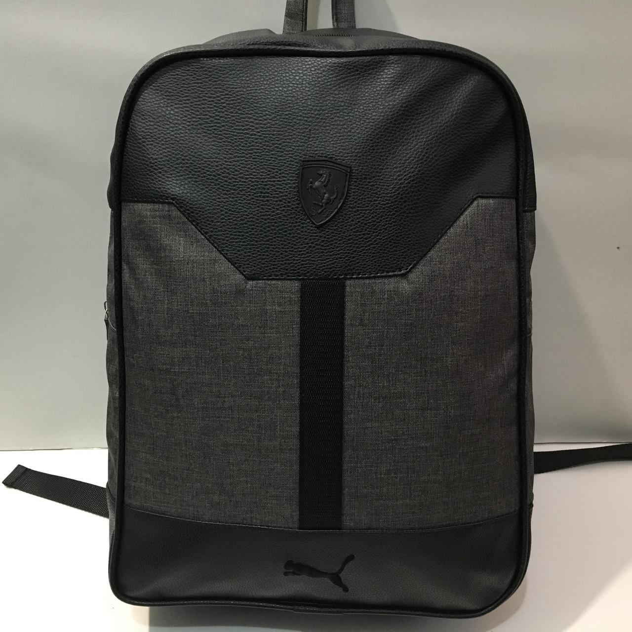 e053f766618d Рюкзак кожаный городской рюкзак PUMA Ferrari, 31*45 только ОПТ ...