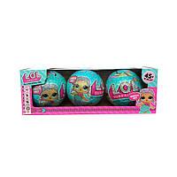 Игрушка сюрприз кукла LOL surprise doll с аксессуарами  3 штуки набор, фото 1