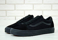 Женские кеды Vans Old Skool Suede All Black