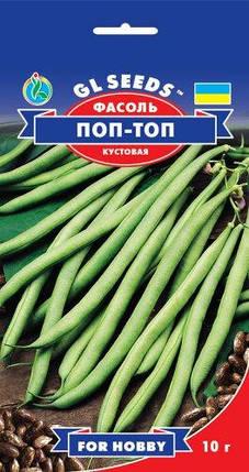 Фасоль Поп Топ, пакет 10г - Семена фасоли, фото 2