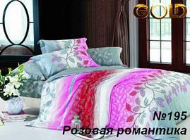 """Тканина бязьGold  """" Грація рожева  """""""