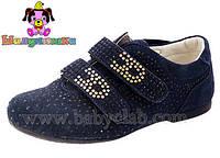Туфли на девочку Шалунишка ,замшевые синие (31-36)