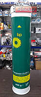Смазка BP Energrease LS EP 2 ✔ туба 0.4кг