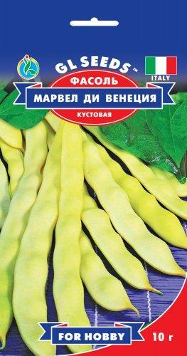 Фасоль спаржевая Марвел ди Венеция, пакет 10г - Семена фасоли