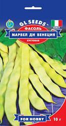 Семена - Фасоль спаржевая Марвел ди Венеция, пакет 10г