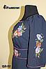 Женское синее вышитое платье Мила, фото 2