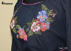 Женское синее вышитое платье Мила, фото 3