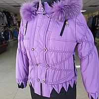 Куртку Nui very в Украине. Сравнить цены c673b98b2e58b
