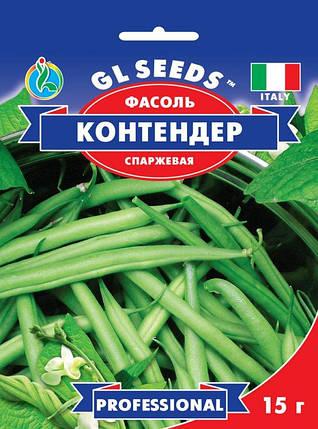 Фасоль Контендер спаржевая, пакет 15г - Семена фасоли, фото 2