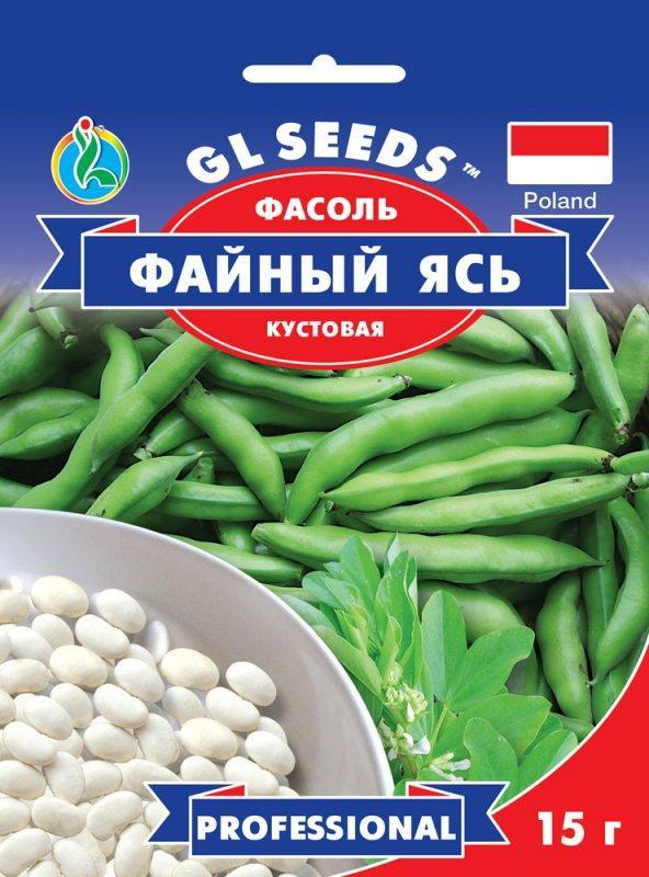 Фасоль Файный Ясь, пакет 15г - Семена фасоли