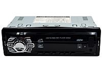 Автомагнитола MP3 GT 630U ISO MD