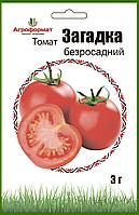 Томат Загадка 3г  ТМ Агроформат