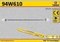 Лампа галогенная 1000Вт для 94W026,  TOPEX  94W610