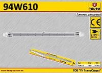 Лампа галогенная 1000Вт для 94W026,  TOPEX  94W610, фото 1