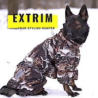 Одежда для Собак теплый водонепроницаемый Комбинезон EXtrim  для больших  и средних пород,  мембрана.