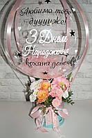 Букет в коробочке с цветами и Шар Баблс с индивидуальной надписью и перьями 7