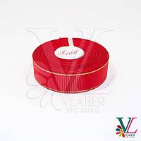 Лента репсовая с золотым люрексом 2,5 см 23м Красный за 1м Vlaber