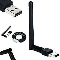 Внешний адаптер WiFi с антенной LV-UW02-5DB 802.INN