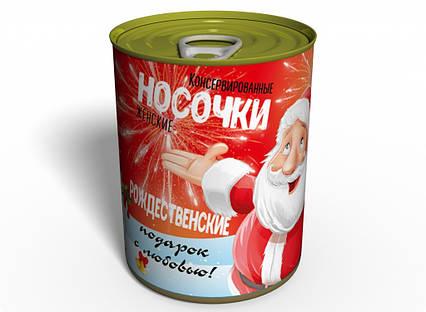 Консервированные Рождественские Носочки - Необычный Подарок От Деда Мороза, фото 2