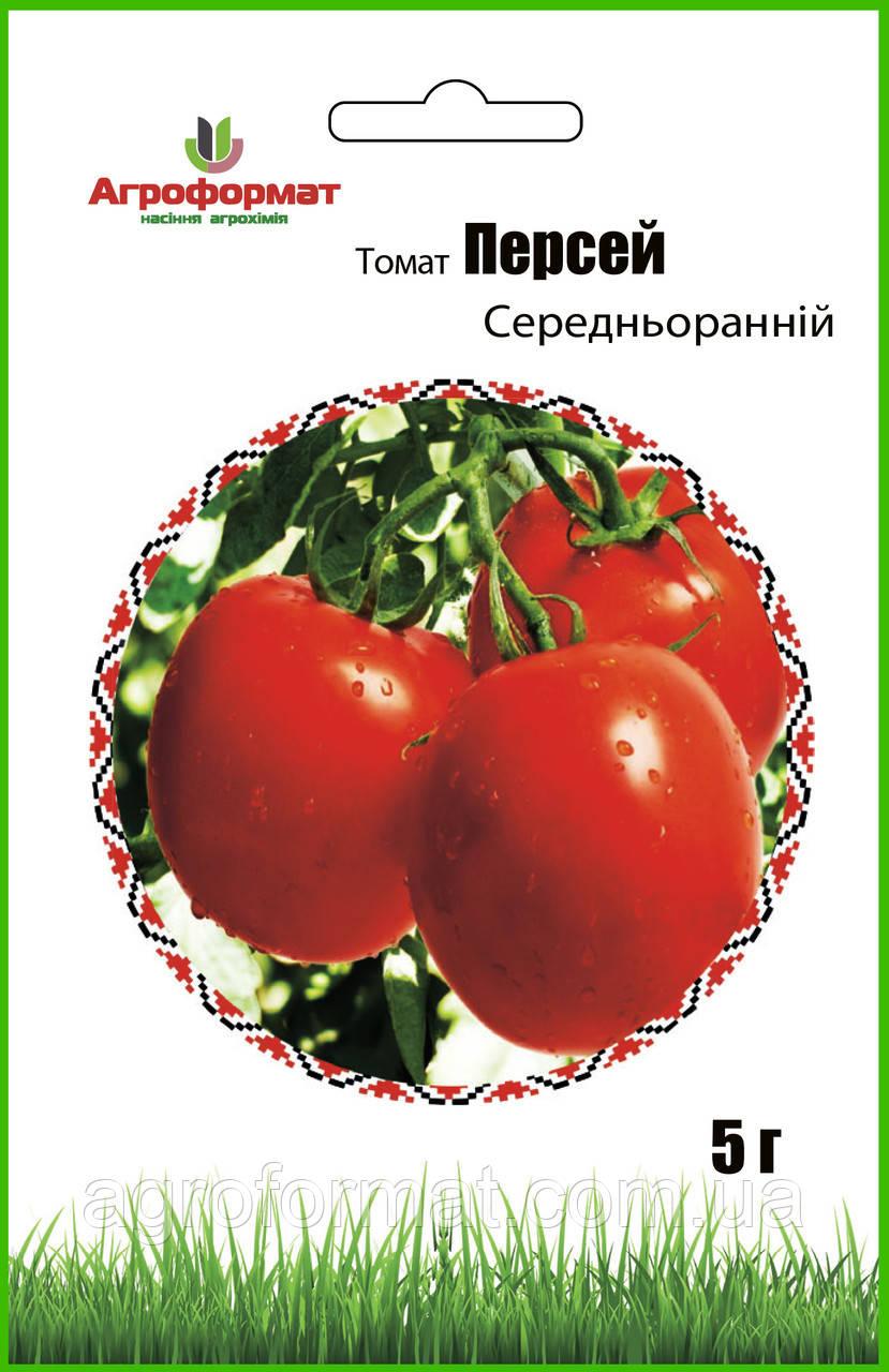 Томат Персей 5г ТМ Агроформат