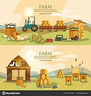 Оборудование для фермерских продуктов