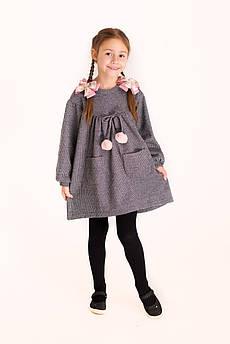 Платье детское Татьяна Филатова модель 101  серое