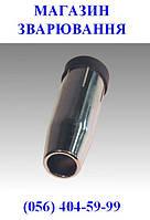 Газовое сопло сварочной горелки RF 36LC и МВ 36 GRIP Abicor Binzel 145.0078