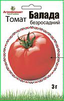 Томат Балада 3г ТМ Агроформат