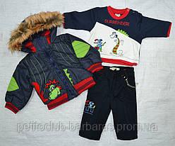 Зимний комплект для мальчика Дракон (Petito Club, Турция)