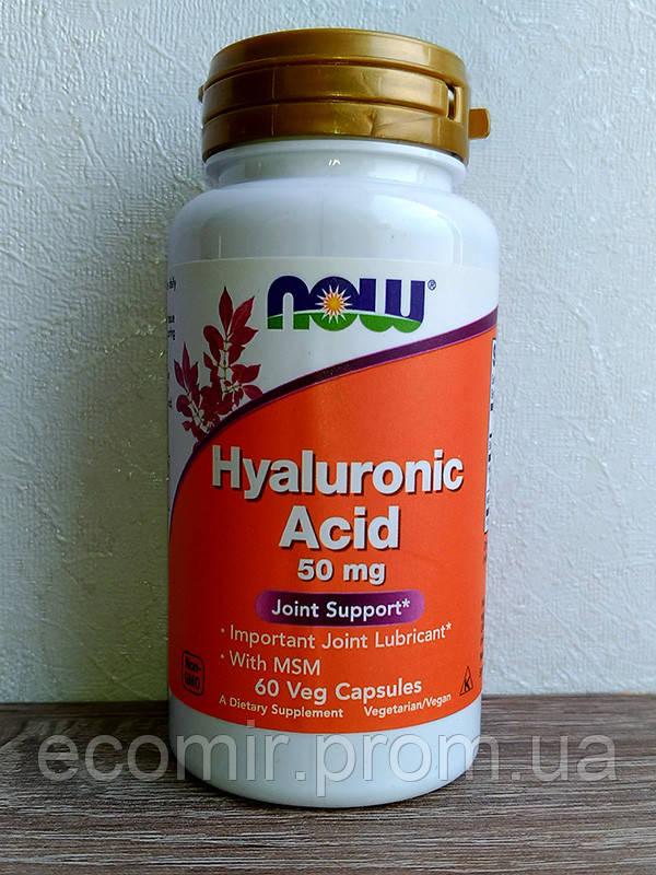 Гиалуроновая кислота + сера,Now Foods (50 мг / 60 капсул)