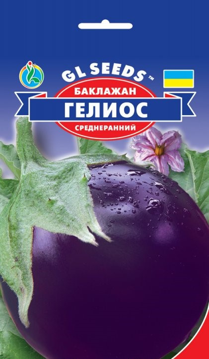 Баклажан Гелиос, пакет 5 г - Семена баклажан