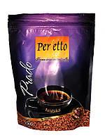 Кофе растворимый Perfetto Prado 150 г (273)
