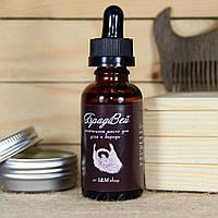Масло питательное для бороды и усов