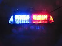 Стробоскопы на стекло.LED Viper S2 RGB. 6 цветов. 22 см., фото 1