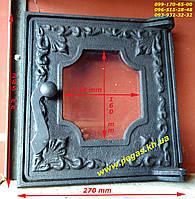 Дверка печная чугунная с огнеупорным стеклом 270х285мм. грубу, барбекю, мангал