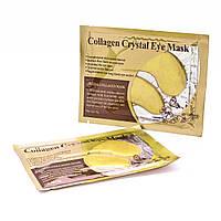 Патчі під очі Collagen Crystal Eye Mask Bioaqua золоті 1 пара